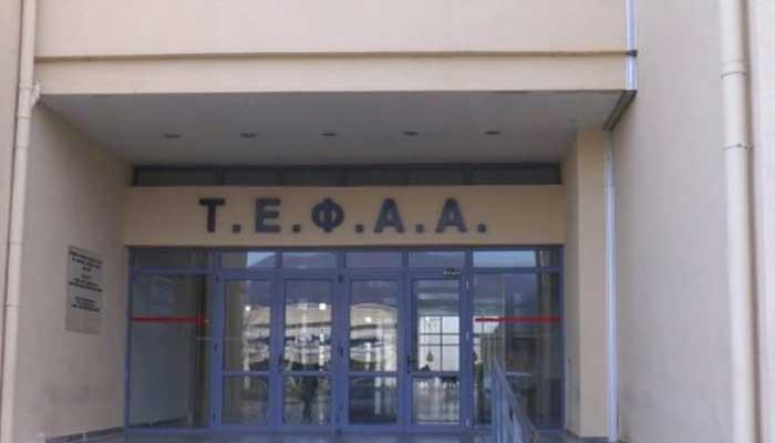 tefaa