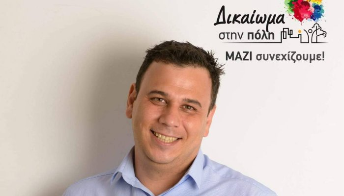xaris aleksakis