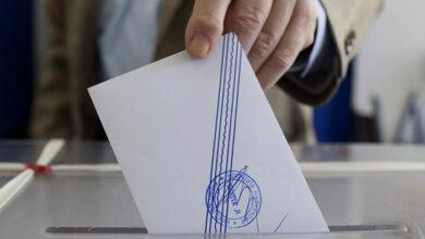 Photo of Τι πρέπει να γνωρίζετε για τον δεύτερο γύρο των εκλογών