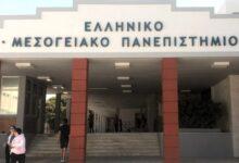 Photo of Εξετάζεται η εισαγωγή στα Πανεπιστήμια με το απολυτήριο Λυκείου