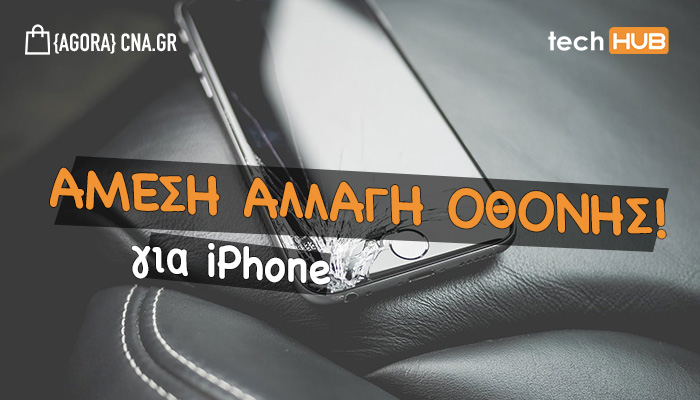 tech hub iphone screen