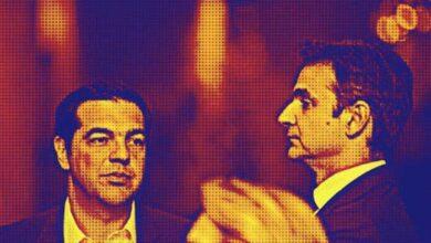 Photo of Δεν «κερδίζει» ο ΣΥΡΙΖΑ από τις προεκλογικές παροχές Τσίπρα
