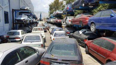 cars used