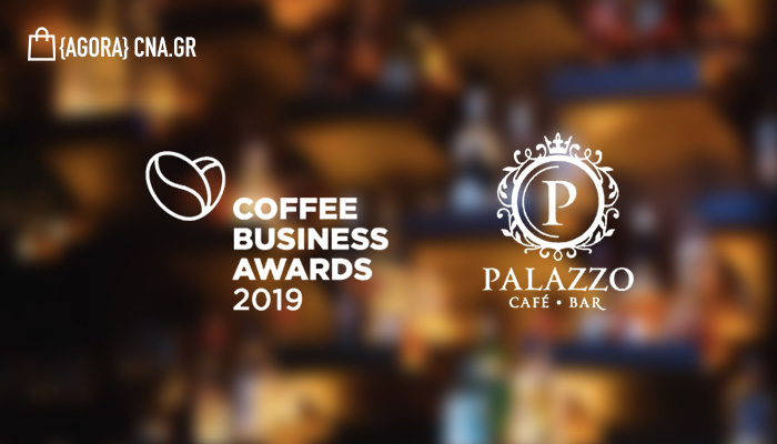 palazzo coffee awards