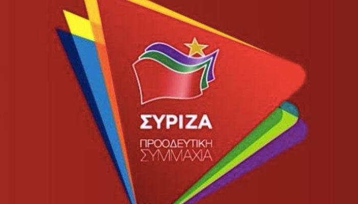 syriza logo2019 1