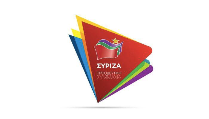 syriza logo2019