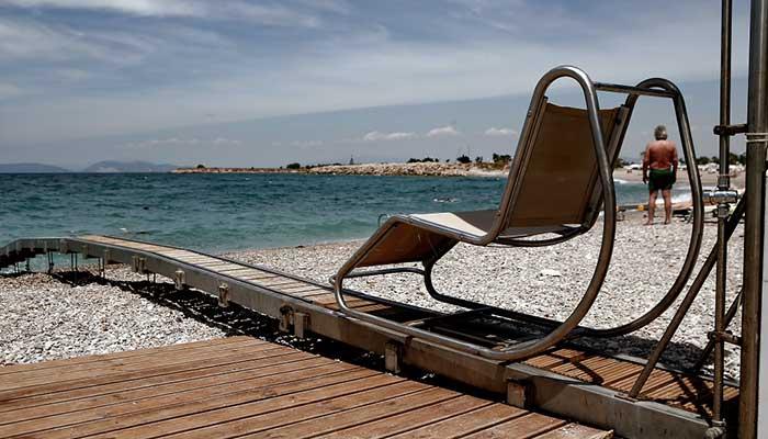 amea beach