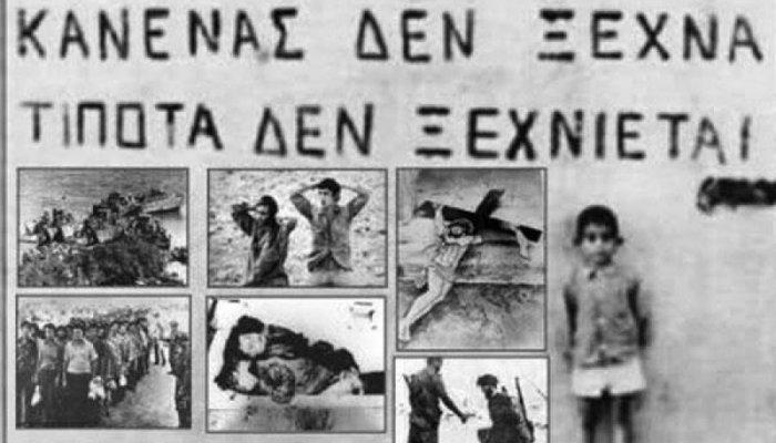 20 Ιουλίου 1974: Η «Μαύρη» επέτειος του Αττίλα 1