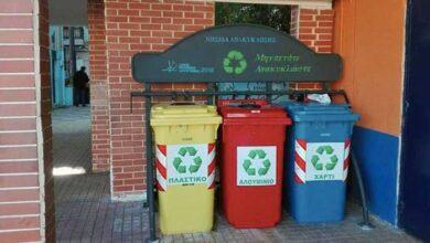 Photo of Ανώγεια: 110 τόνοι ανακυκλώσιμων υλικών μέσα σε ένα χρόνο