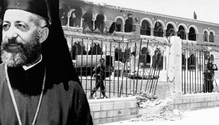 Το πραξικόπημα της 15ης Ιουλίου του 1974 κατά του Μακαρίου 1