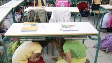 school seismos