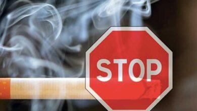 Photo of Αντικαπνιστικός νόμος: Επίσημη απαγόρευση του τσιγάρου σε όλους τους δημόσιους χώρους