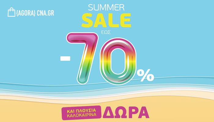 summer sales wind