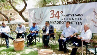 Photo of Κρήτη: Υπογραφή συμφώνου συνεργασίας για την ανάπτυξη του Μυλοποτάμου