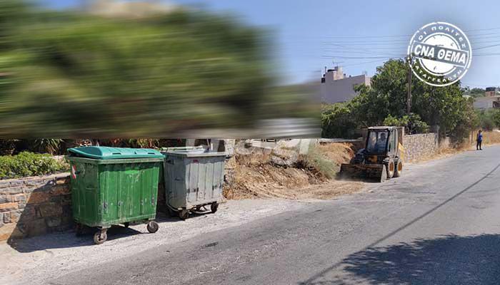 Αγιος Νικόλαος: Κωμικοτραγικές καταστάσεις στον δρόμο των Λακωνίων με τους κάδους απορριμάτων!!! 5