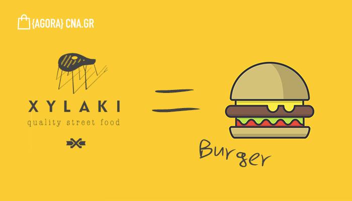 xylaki burger