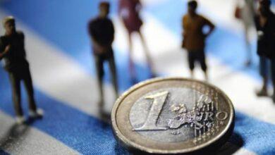 anakmpsi euro greece