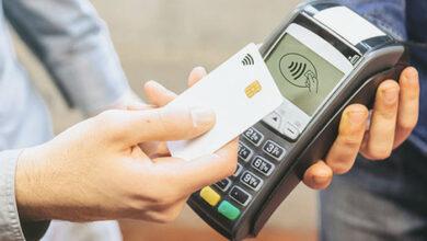Photo of Ανέπαφες συναλλαγές χωρίς PIN – Το νέο αυξημένο όριο