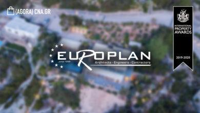 Photo of Ακόμα ένα διεθνές βραβείο για την Europlan!