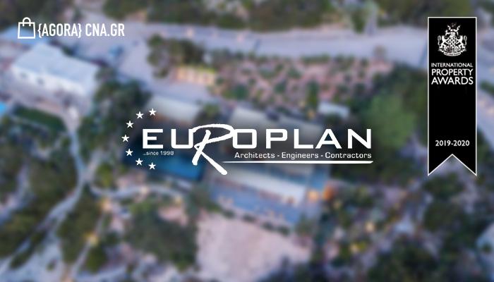europlan award