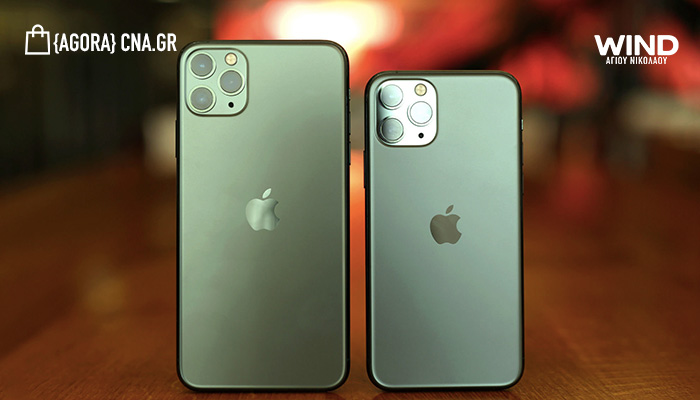PRO Παράγγειλε το νέο iPhone 11 και κέρδισε στην Wind Αγίου Νικολάου 1