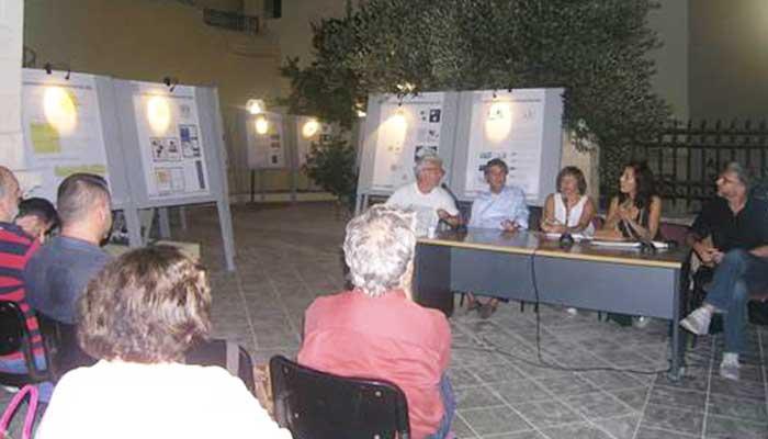 Εκθεση έργων και απονομή βραβείων διαγωνισμού για το λογότυπο του ΤΕΕ/ΤΑΚ 1