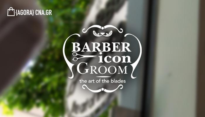 barber icon 1