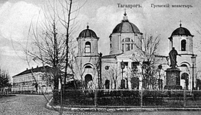 greek monastery taganrog
