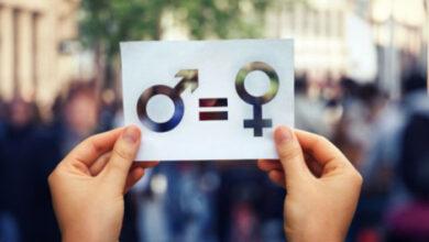 Photo of Στην τελευταία θέση η Ελλάδα ως προς την ισότητα των φύλων