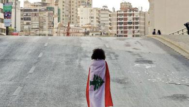 Photo of Λίβανος: Τι συμβαίνει με το υπέρογκο χρέος και το 1,5 εκ. πρόσφυγες