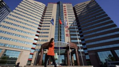 Photo of Avic Bank of China: Θα ενισχύσει την Ναυτιλία στην Ελλάδα