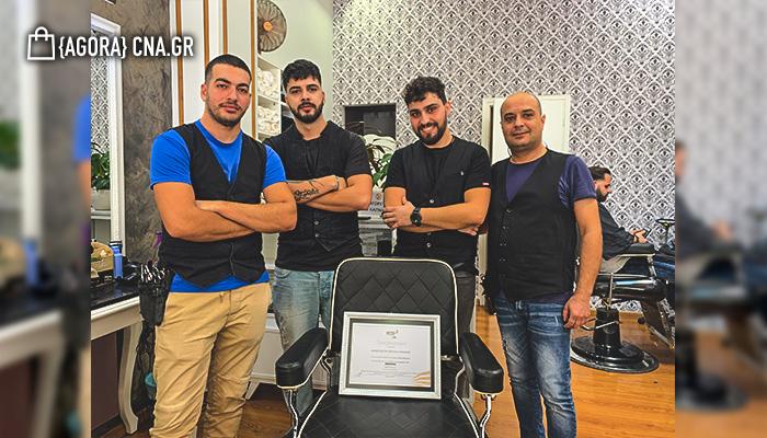 barbericon vraveio