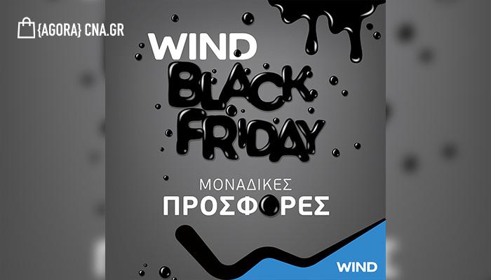 black friday wind