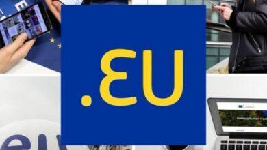 Photo of Tα ευρωπαϊκά domain names θα παίρνουν πλέον ελληνικούς χαρακτήρες