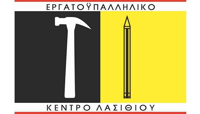 ekl logo