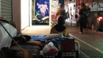Photo of Ακραία φτώχεια σημαίνει να ζεις με λιγότερο από 1,90 δολάρια τη μέρα