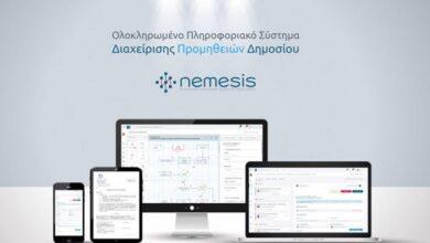Photo of Nemesis: Το νέο Πληροφοριακό Σύστημα διαχείρισης προμηθειών Δημοσίου