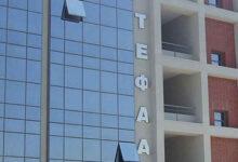 Photo of ΤΕΦΑΑ ή τίποτα; (του Μιχάλη Βασιλάκη)