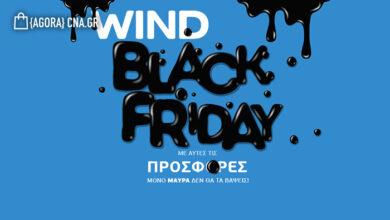 Photo of Black Friday στην Wind Αγίου Νικολάου