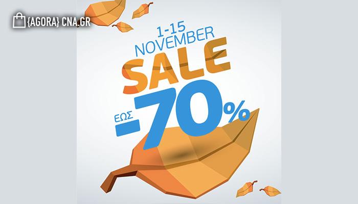 wind november sale