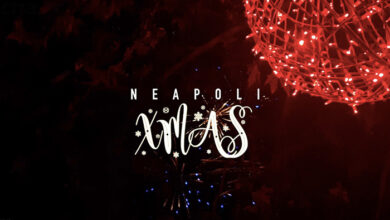 Photo of Νεάπολη: Το βίντεο του CNA.GR από το άναμμα του Χριστουγεννιάτικου δέντρου
