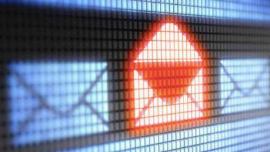 Photo of Η ΕΛ.ΑΣ. προειδοποιεί: Μην ανοίξετε αυτό το email