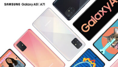 Photo of Η Samsung ανακοίνωσε τα νέα Galaxy A51 και A71 με οθόνη Infinity-O
