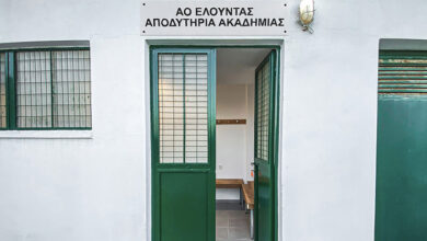 Photo of ΑΟ Ελούντας: Ο πρώτος στόχος πραγματοποιήθηκε (pics)