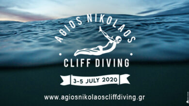 Photo of Agios Nikolaos Cliff Diving 2020: Το κορυφαίο… όλων!
