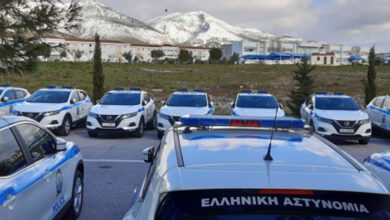 elas police qashqai