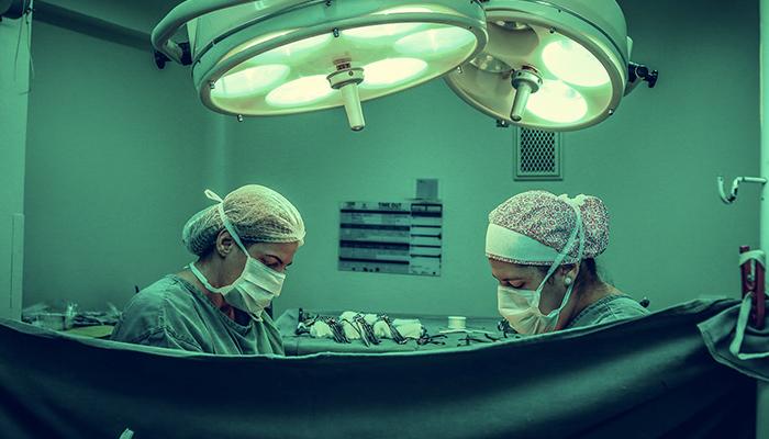 xeirourgeio entatiki nosokomeio hospital