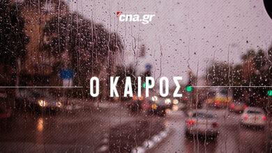 Photo of Καιρός: Προβλέπονται νεφώσεις με βροχές και τοπικές καταιγίδες και στην Κρήτη