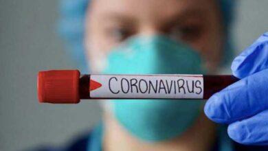 Photo of Αρνητικό το τεστ κορωνοϊού για την 13χρονη που νοσηλεύεται στο ΠΑΓΝΗ