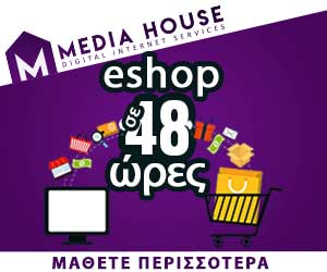 eshop banner2020
